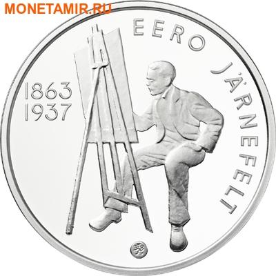 "Финляндия 10 евро 2013.""Ээро Ярнефельт. 150 лет со дня рождения.""Арт.000224245776 (фото)"
