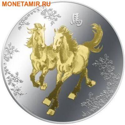 Ниуэ 2 доллара 2014 Лошади Фен-Шуй (Niue 2014 $ 2 Horses Feng Shui).Арт.000332546345/60
