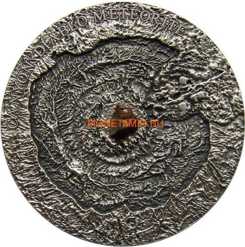 Ниуэ 1 доллар 2014 Метеорит Каньон Дьябло Canyon Diablo.Арт.000395047331 (фото)