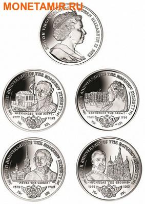 Британские Виргинские Острова 1 доллар 2013. Набор из 4-х монет. «400 лет династии Романовых». Арт.000127847246 (фото)