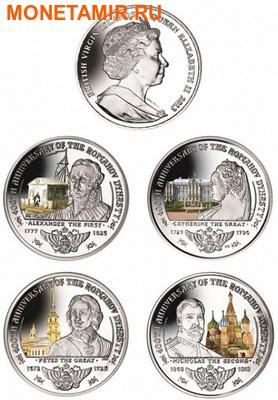 Британские Виргинские Острова 1 доллар 2013. Набор из 4-х монет(эмаль). «400 лет династии Романовых». Арт.000179047251 (фото)