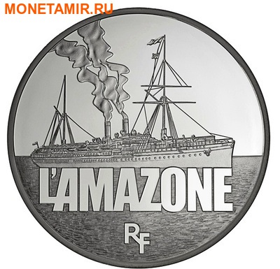 Франция 10 евро 2013 Корабль Амазонка (L'Amazone) серия Великие корабли Франции.Арт.000154144840 (фото)