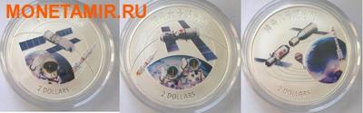 Острова Кука 2 доллара 2013 набор из трех монет. «Космос – Космические корабли Китая – «Шэньчжоу 5», «Шэньчжоу 6», «Шэньчжоу 8».Арт.000120247452