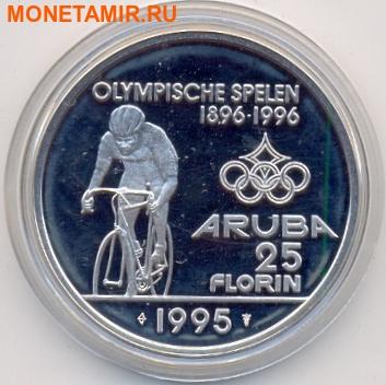 Аруба 25 флоринов 1995 Олимпиада Велоспорт.Арт.000123340409 (фото)