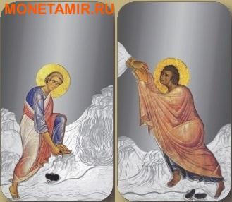 Фиджи 2 доллара 2012 набор из двух монет.«Иконы - Моисей» серия «Православные святыни».Арт.000767246421 (фото)