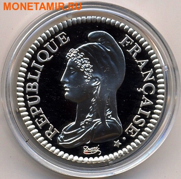 Франция 10 франков 2000. «Марианна времен революции 1795» серия «2000 лет Французским монетам».Арт.000400047550 (фото)