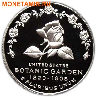Соединенные Штаты Америки 1 доллар 1997. «175 лет Ботаническому саду» «Роза».Арт.000150047531 (фото)