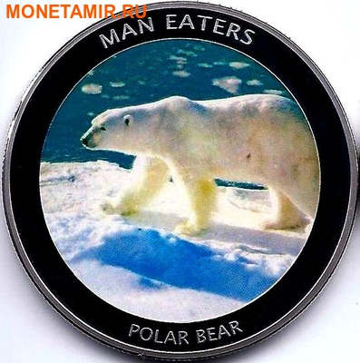 Уганда 100 шиллингов 2010. «Белый медведь» серия «Животные людоеды».Арт.000041247484