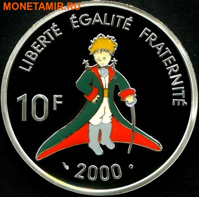 "Франция 10 франков 2000. Антуан де Сент-Экзюпери ""Маленький принц"".Арт.000271218599 (фото)"