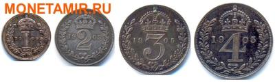 Великобритания 1/2/3/4 пенса 1905. «Пасхальные монеты Великобритании – Maundy(Монди) money». Арт.000730047632 (фото)