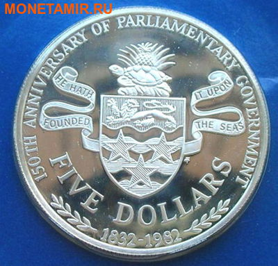 Каймановы острова 5 долларов 1982. Черепаха. 150 лет парламенту.Арт.000110447673 (фото)