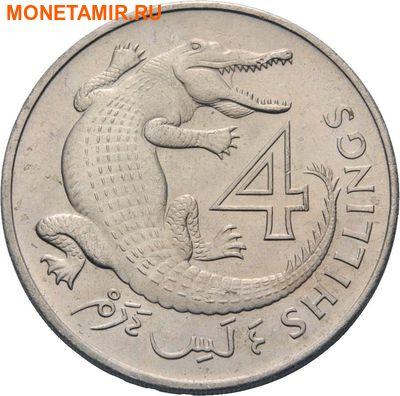 Гамбия 4 шиллинга 1966. Крокодил.Арт.000020647629