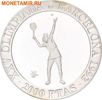 Испания 2000 песет 1991.Теннис – XXV Олипиада Барселона 1992.Арт.000080647625 (фото)