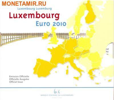 Люксембург 5,88 евро 2010 Годовой набор евро (Luxemburg 5,88 Euro 2010 Euro set).Арт.000105647710 (фото)