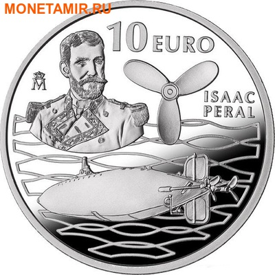 Испания 10 евро 2013. «125 лет подводной лодке Исаака Перля».Арт.000191744041 (фото)