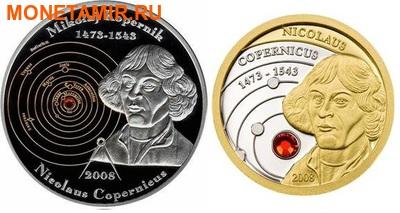 Острова Кука набор 5 + 10 долларов 2008. «Николай Коперник».Арт.000623619898 (фото)