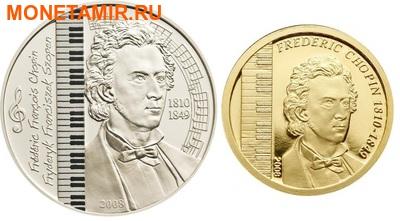 Монголия 500 + 1000 тугриков 2008 Фредерик Шопен Набор 2 монеты.Арт.000576519892