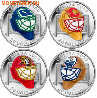 Канада 20 долларов 2009.Набор 4 монеты. Хоккей – НХЛ Маска вратаря – «Ванкувер Кэнакс», «Калгари Флеймз», «Оттава Сенаторз», «Эдмонтон Ойлерз».Арт.001500047864