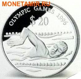 Тувалу 20 долларов 1994.Плавание - Олимпийские игры 1996 в Атланте.Арт.000090747792/60