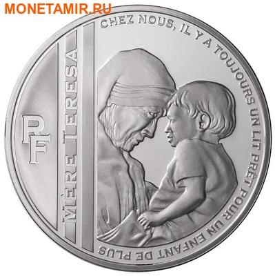 Франция 10 евро 2010. 100-летие Матери Терезы.Арт.000114033196 (фото)
