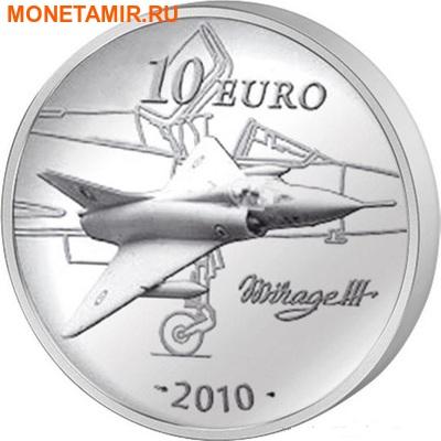 Франция 10 евро 2010. Марсель Дассо – Самолет – Мираж-III.Арт.000128133551