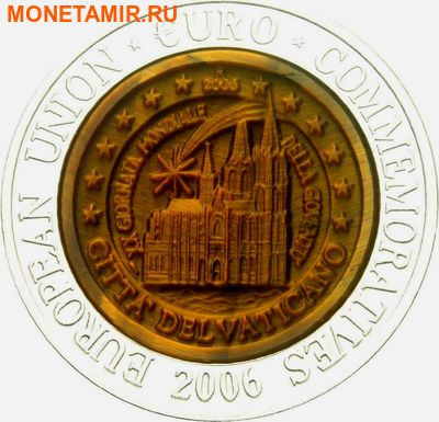 Корея 700 вон 2006. Памятные монеты Евросоюз – Ватикан – Международный день Молодежи.Арт.000370547821 (фото)