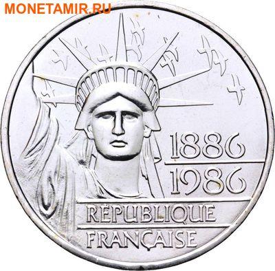 Франция 100 франков 1986. 100 лет статуи Свободы.Арт.000370547843 (фото)