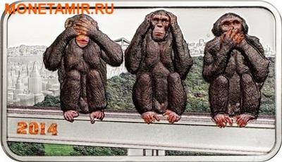 Танзания 1000 шиллингов 2014.Три обезьяны.Арт.000100048833 (фото)
