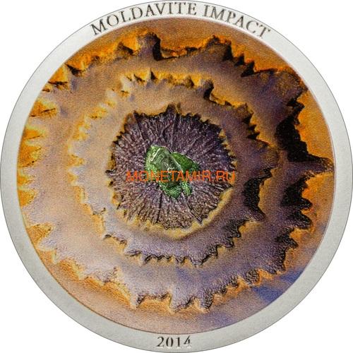 Острова Кука 5 долларов 2014 Метеорит Молдавит (Cook Islands 5$ 2014 Meteorite Moldavite).Арт.60