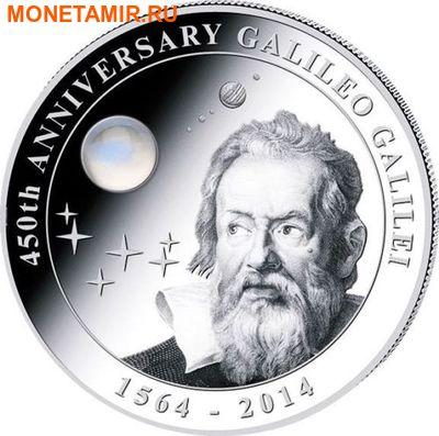 Острова Кука 10 долларов 2014 года.Космос - Галилео Галилей – 450 лет со дня рождения.Арт.000400447899 (фото)