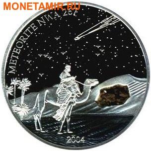 Либерия 10 долларов 2004.Метеорит NWA 267. (фото)