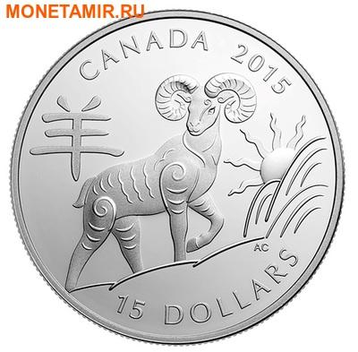 Канада 15 долларов 2015.Год Овцы – Лунный календарь.Арт.000307048299