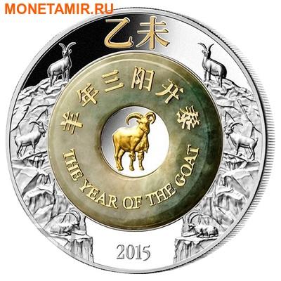 Лаос 2000 кип 2015 Лунный календарь – Год Козы (Нефрит).Арт.001047849721/60 (фото)