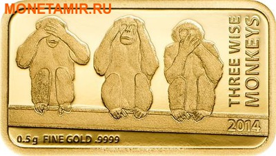Танзания 1500 шиллингов 2014.Три обезьяны.Арт.000224948839