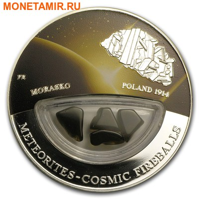 Фиджи 10 долларов 2013.Метеорит – Мораско (MORASKO) серия Космические шаровые молнии.Арт.000307244825