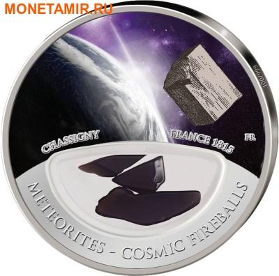 Фиджи 10 долларов 2013.Метеорит – Шассиньё (CHASSIGNY) серия Космические шаровые молнии.Арт.000307244830 (фото)