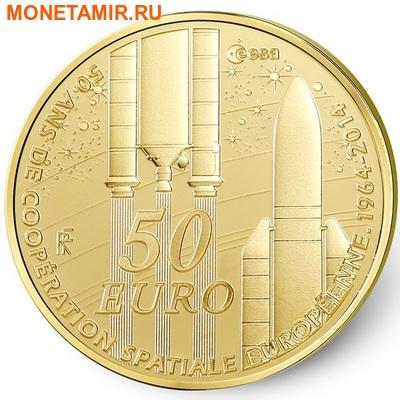 Франция 50 евро 2014.50 лет Европейского Космического Агентства (космос).Арт.002250048524 (фото)