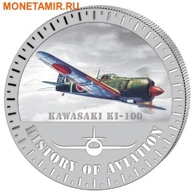 Бурунди 5000 франков 2015. Самолет - «Кавасаки Ки-100» серия «История авиации». (фото)