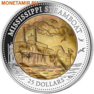Острова Кука 25 долларов 2015 Пароход Миссисипи Перламутр (Cook Isl 25$ 2015 Mississippi Steamboat Mother of Pearl 5Oz Silver Coin Proof).Арт.001891250055 (фото)