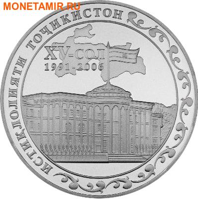 Таджикистан 5 сомони 2006.15 лет Независимости.Арт.000130036153/150D (фото)