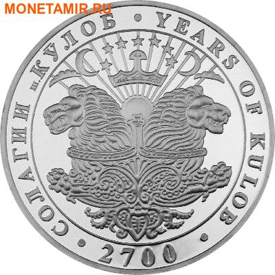 Таджикистан 3 сомони 2006.Куляб 2700 лет.Арт.000130036154/135D (фото)