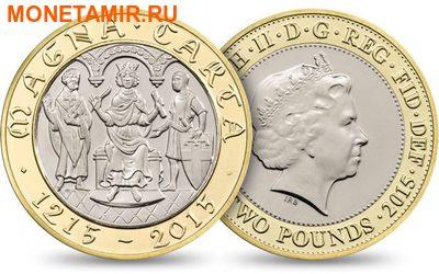 Великобритания 2 фунта 2015.Великая хартия вольностей – 800 лет. (фото)