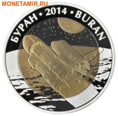 Казахстан 500 тенге 2014.Космос – Буран.Арт.60 (фото)