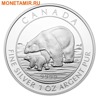 Канада 5 долларов 2015.Полярный медведь с детенышем. (фото)