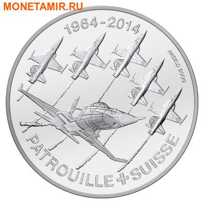 Швейцария 20 франков 2014.Патруль Сюисс (Patrouille Suisse).Самолеты.Арт.000393050465/60 (фото)