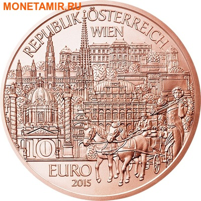 Австрия 10 евро 2015.Вена - Федеральные земли Австрии.(Cu).Арт.000100050812/60 (фото)
