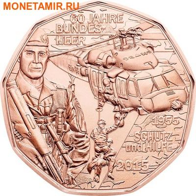 Австрия 5 евро 2015. Вооруженные силы Австрии. Вертолет.(Cu).Арт.000100050805/60 (фото)