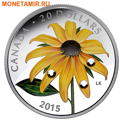 Канада 20 долларов 2015 Цветок Черноглазая Сьюзен Капля Дождя (Canada 20C$ 2015 Black-Eyed Susan Flower Raindrop Swarovski Silver Proof).Арт.000532750830/60 (фото)
