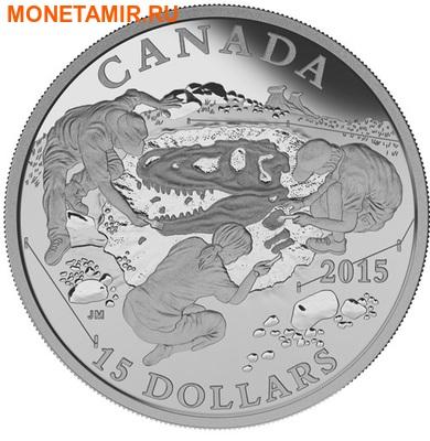 Канада 15 долларов 2015.Динозавр – Горгозавр серия Изучая Канаду. (фото)
