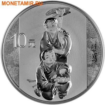 Китай 10 юаней 2015.Сюй Бейхун – «Шесть чун». (фото)